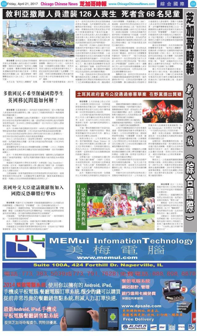 0421_D03-BW_Print_1
