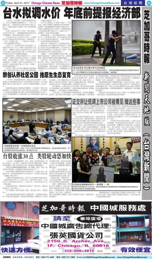 0421_D05-BW_Print-1