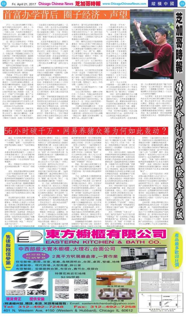 0421_E09-BW_Print-1