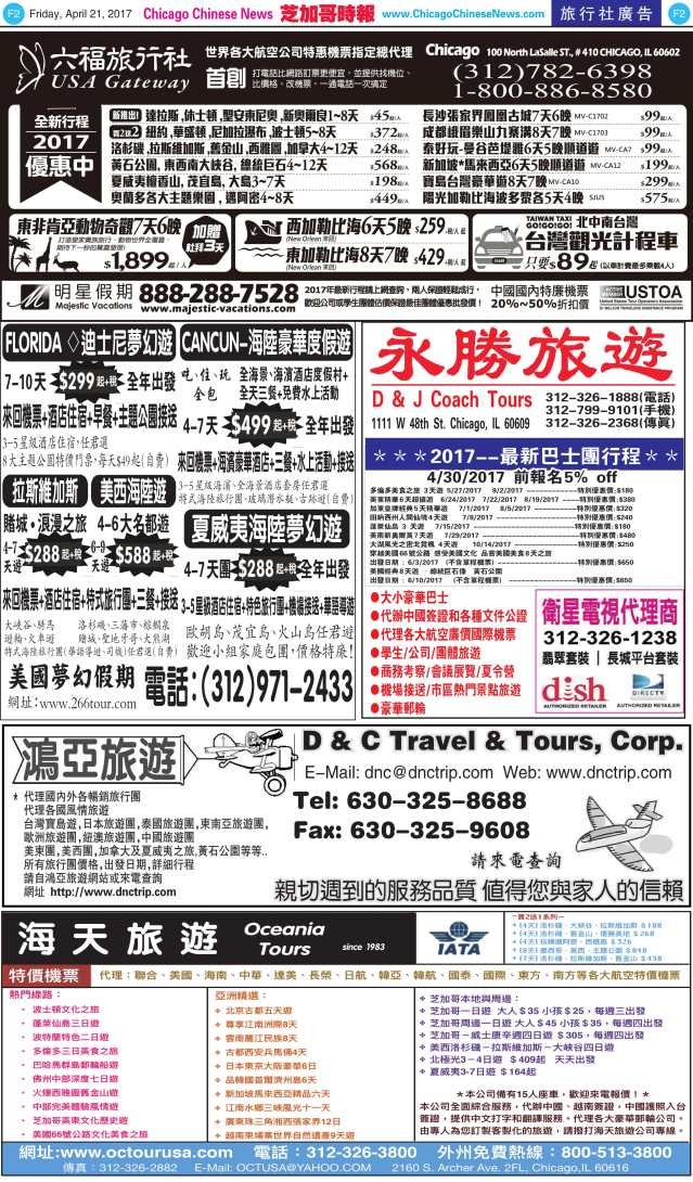 0421_F02-BW_Print-1