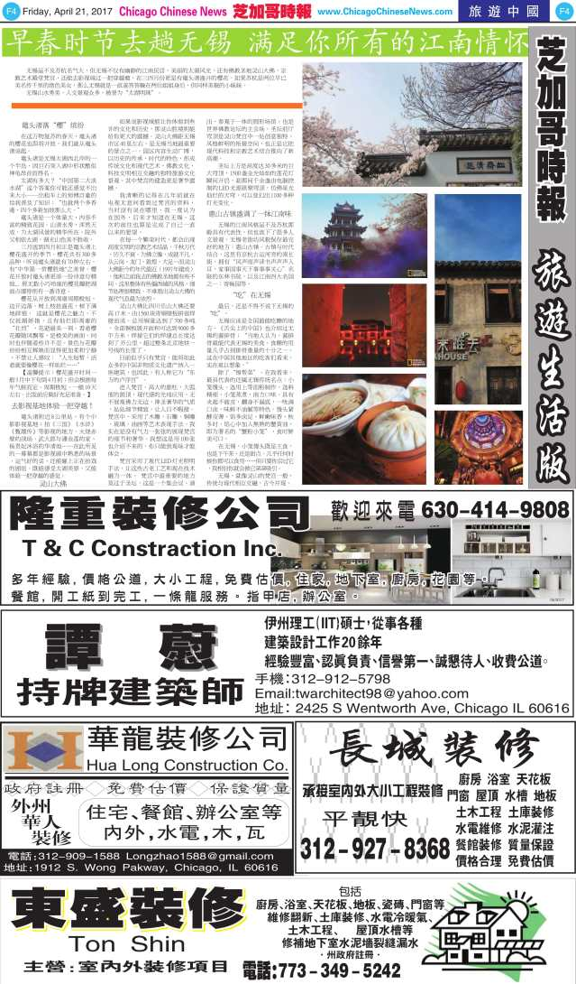 0421_F04-BW_Print-1