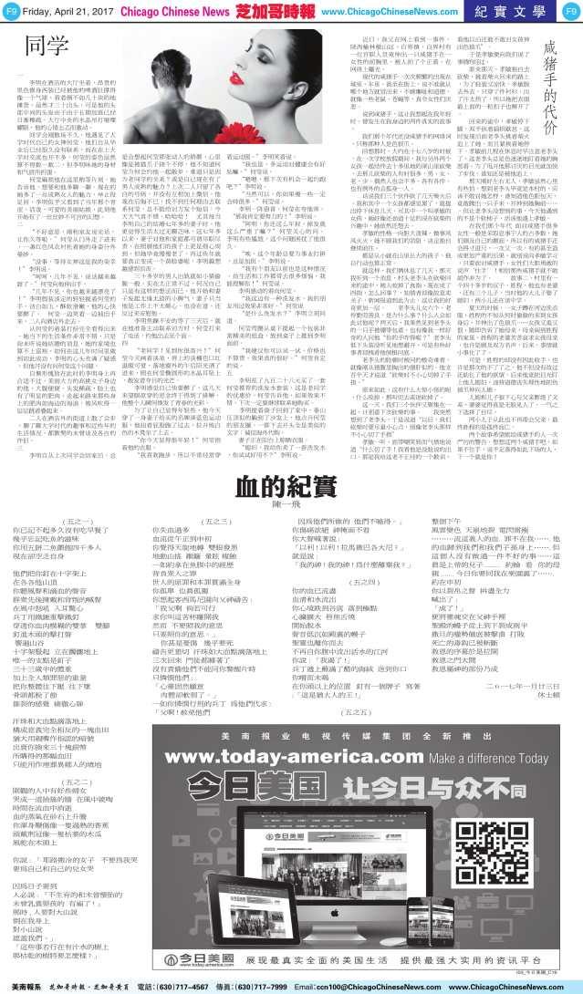 0421_F09-BW_Print-1