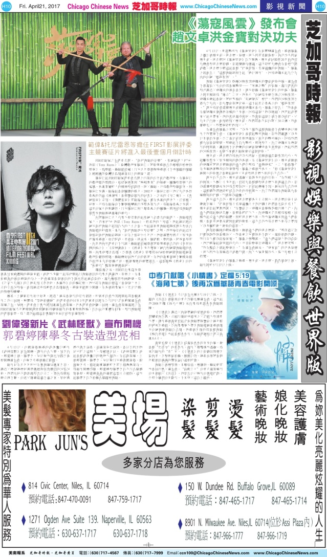 0421_H10-BW_Print