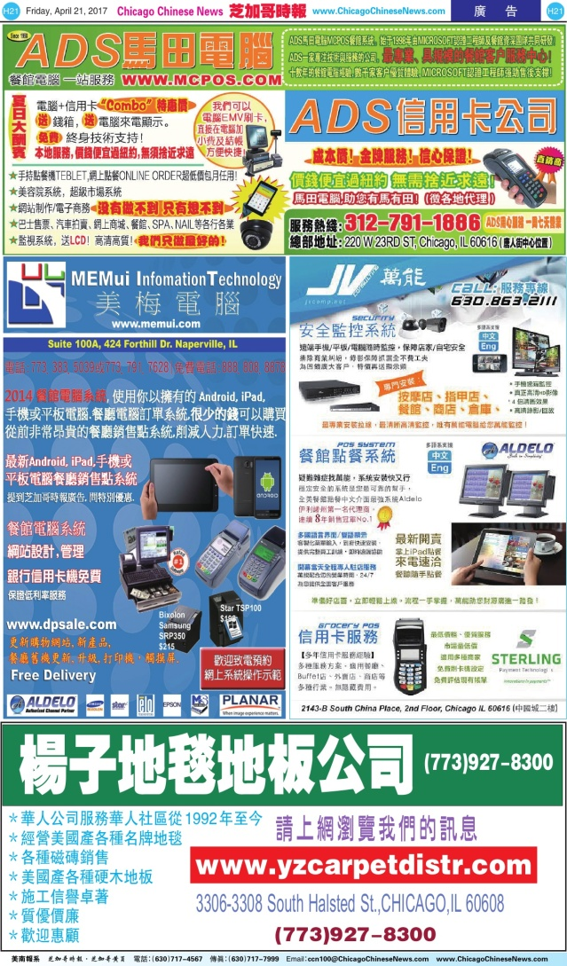0421_H21-BW_Print