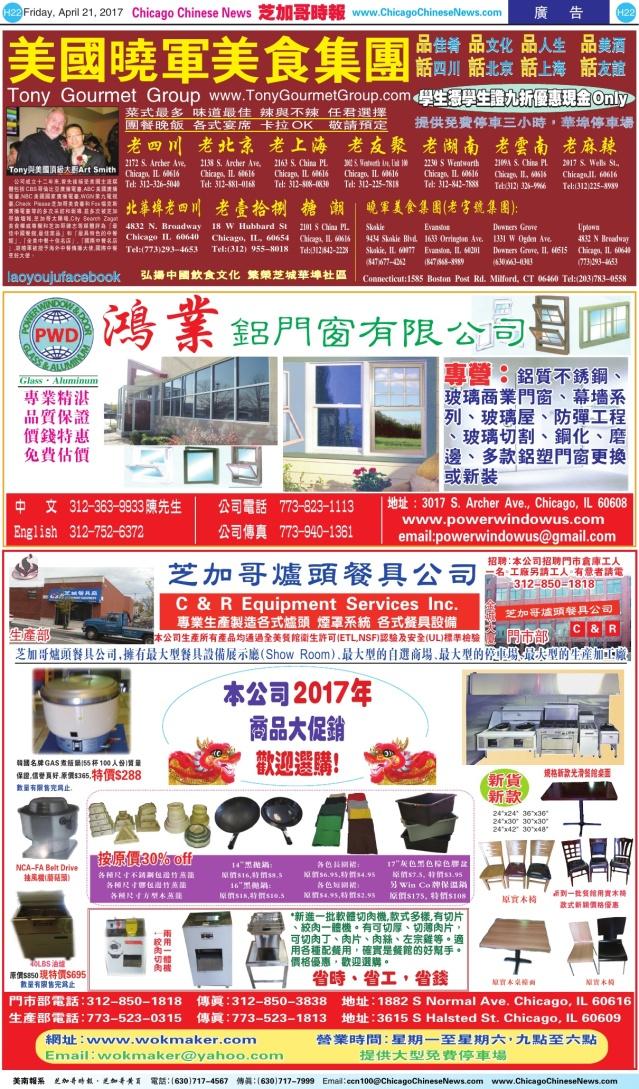 0421_H22-BW_Print