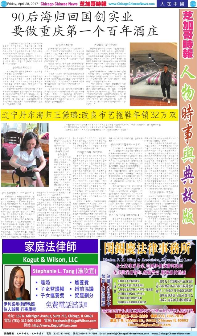 0428_E13-BW_Print