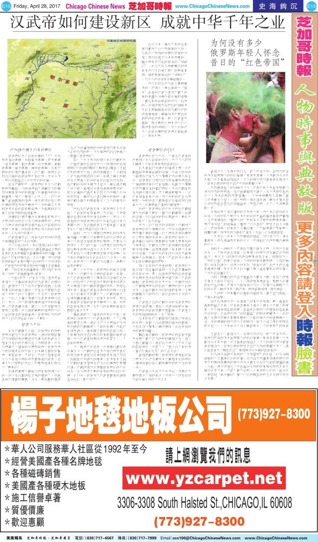 0428_E15-BW_Print