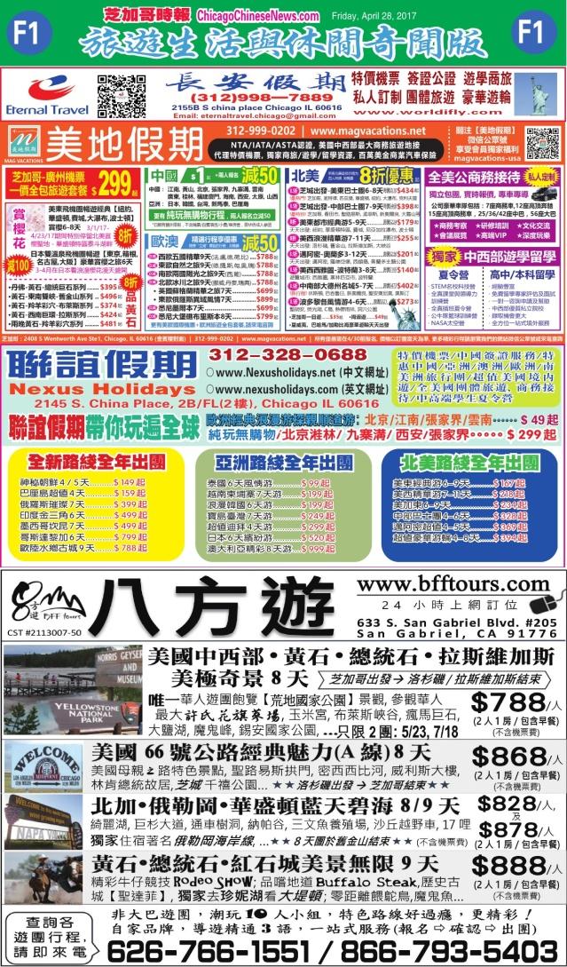 0428_F01-COLOR_Print