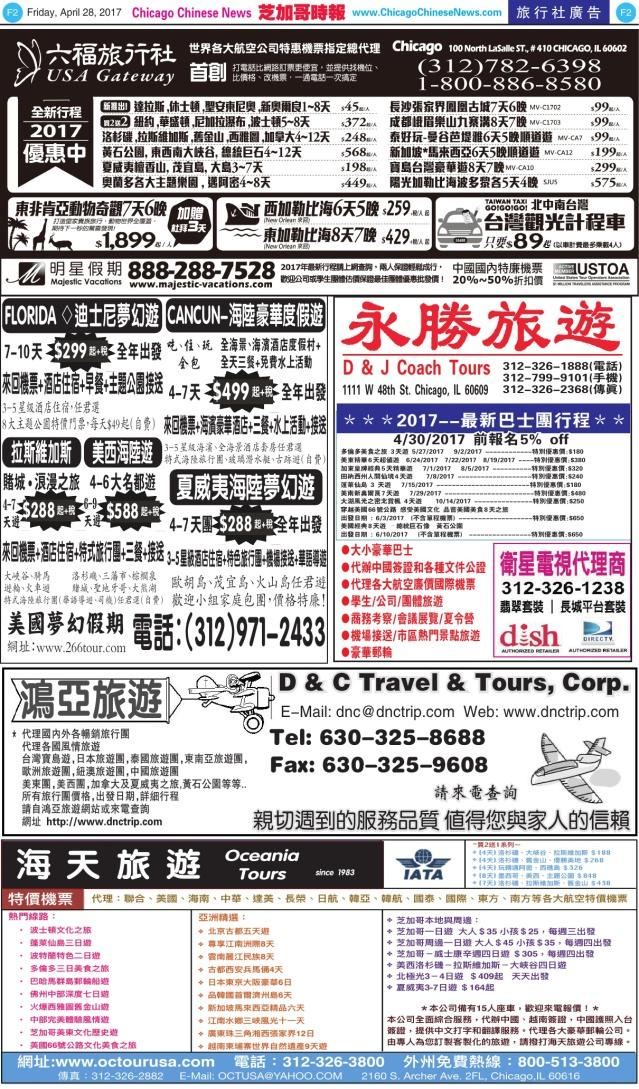 0428_F02-BW_Print