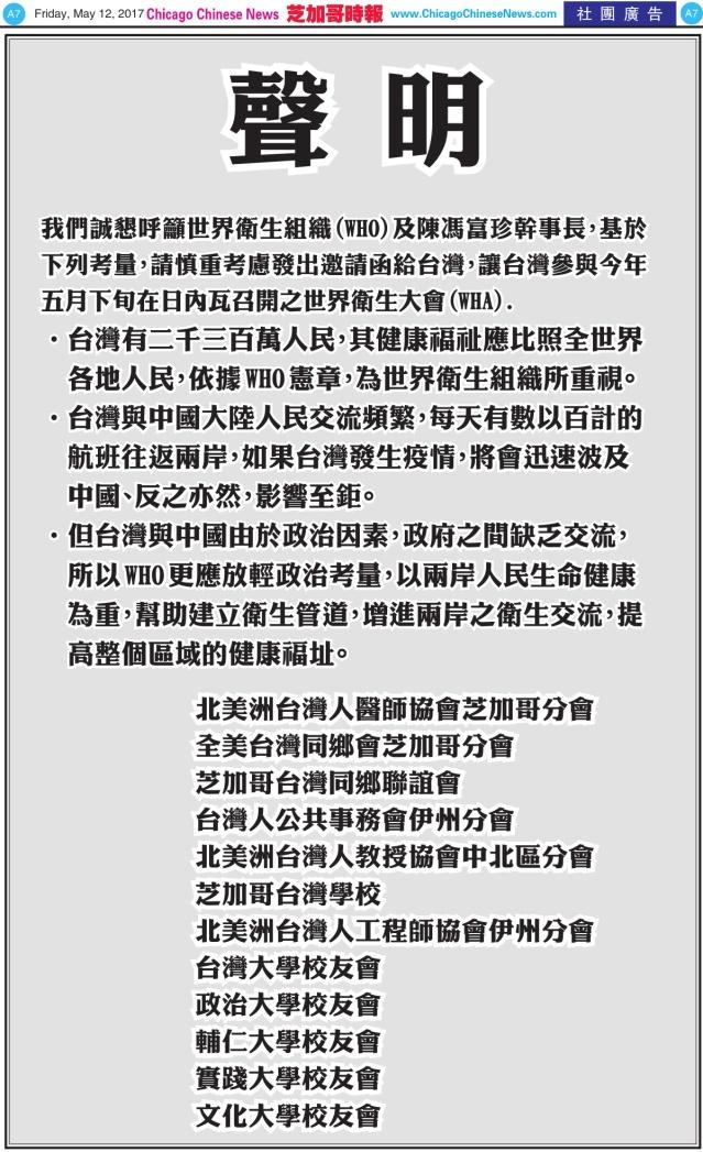 0512_A07-COLOR_Print