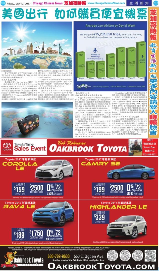 0512_C12-BW_Print