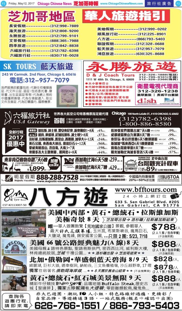 0512_F02-BW_Print
