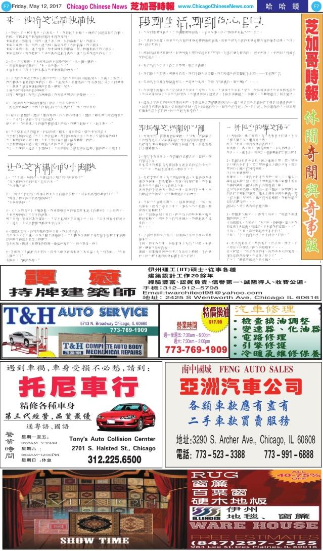 0512_F07-BW_Print