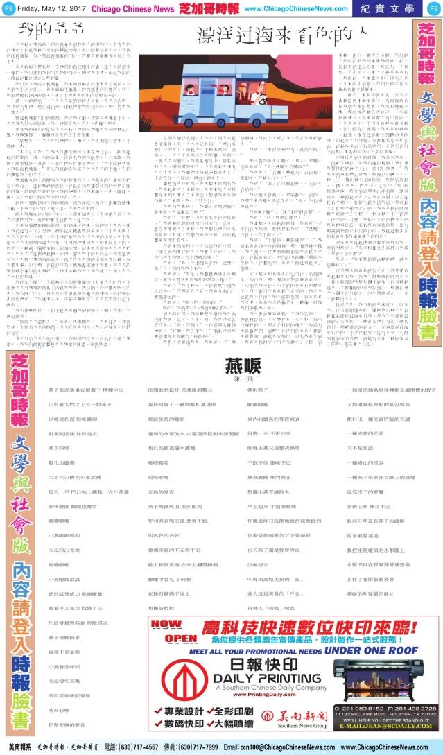 0512_F09-BW_Print