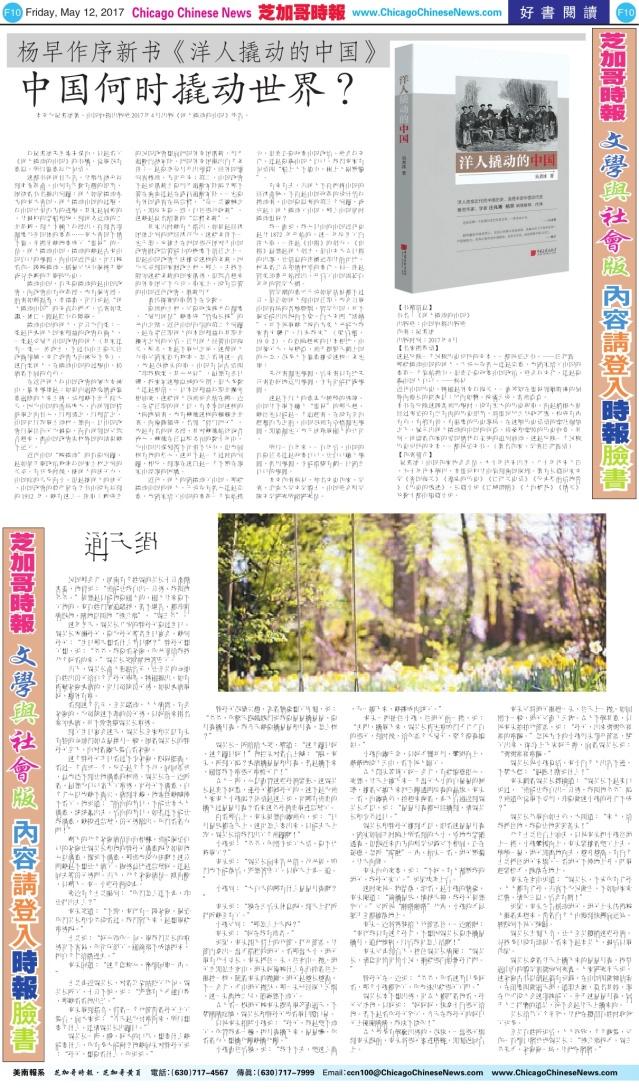 0512_F10-BW_Print