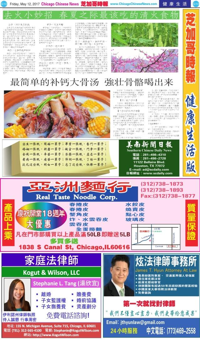 0512_G10-BW_Print
