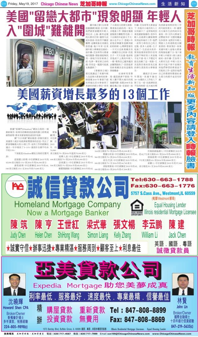 0519_C11-BW_Print