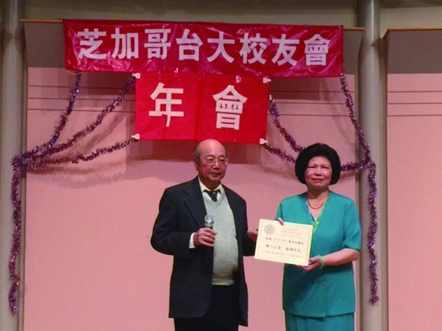 新任會長陳子坤頒發感謝狀給卸任會長林麗淑