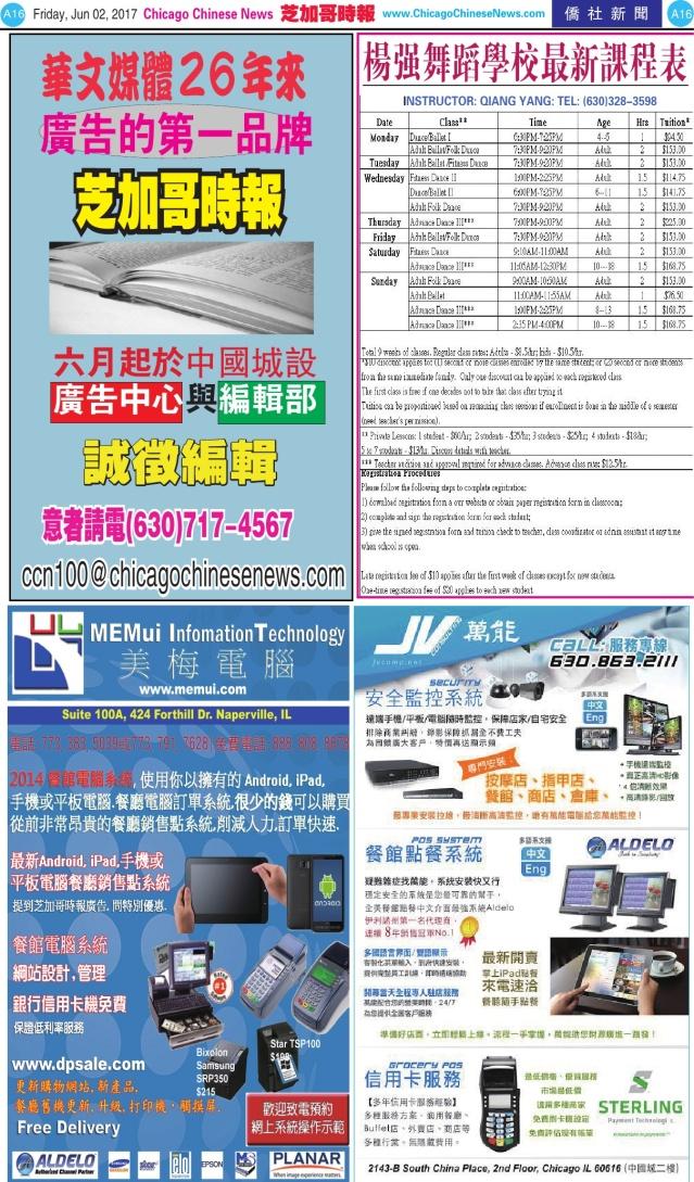0602_A16-BW_Print