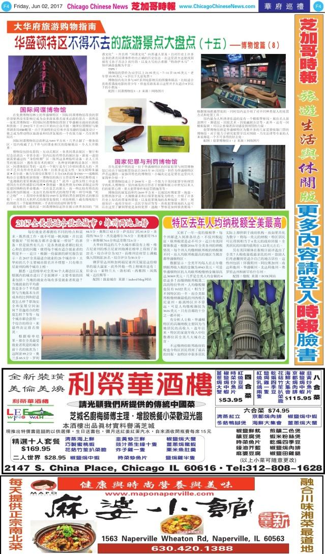 0602_F04-BW_Print