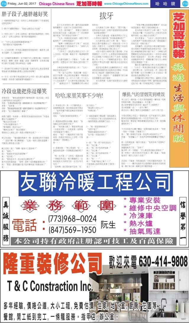 0602_F16-BW_Print