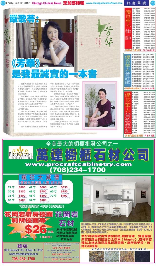 0602_F19-BW_Print