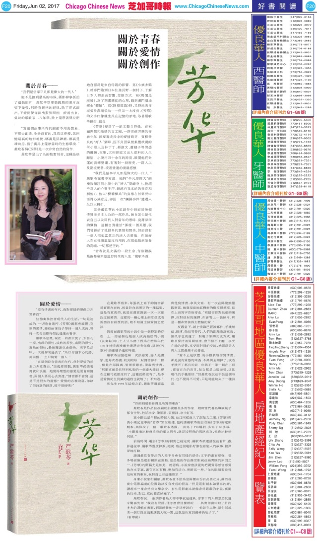 0602_F20-BW_Print