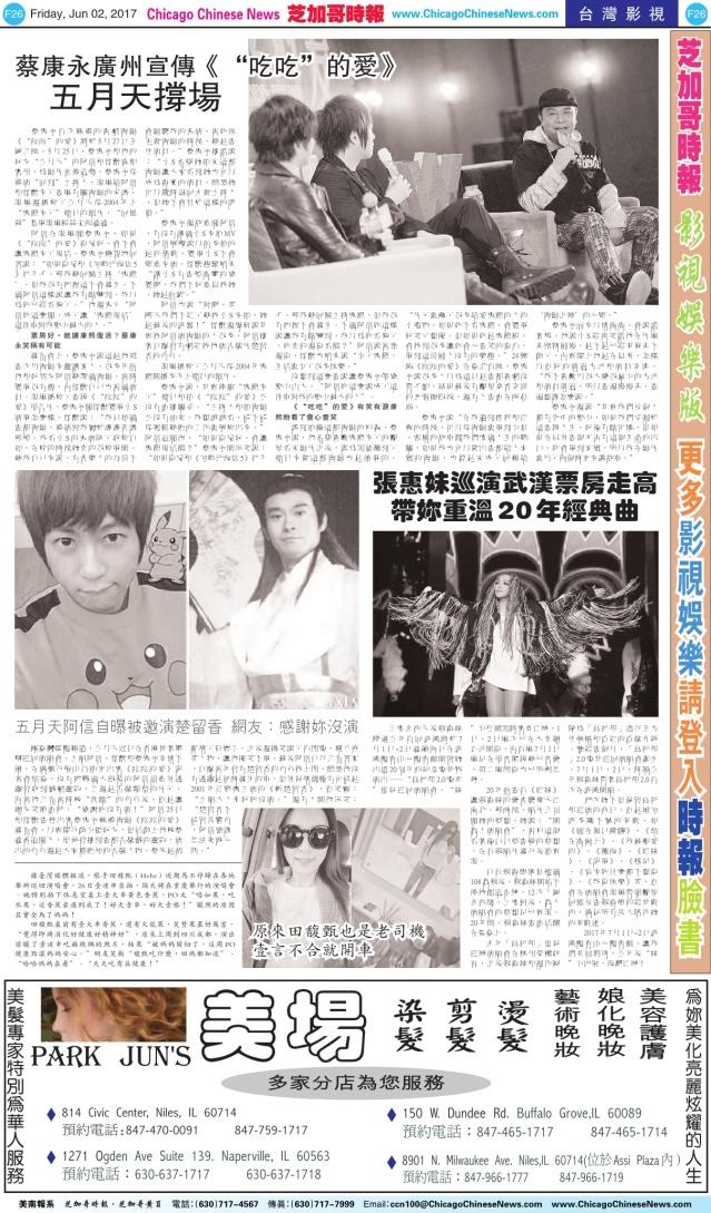 0602_F26-BW_Print