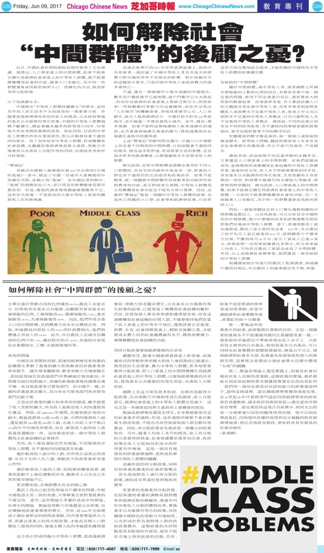 0609_D26-BW_Print