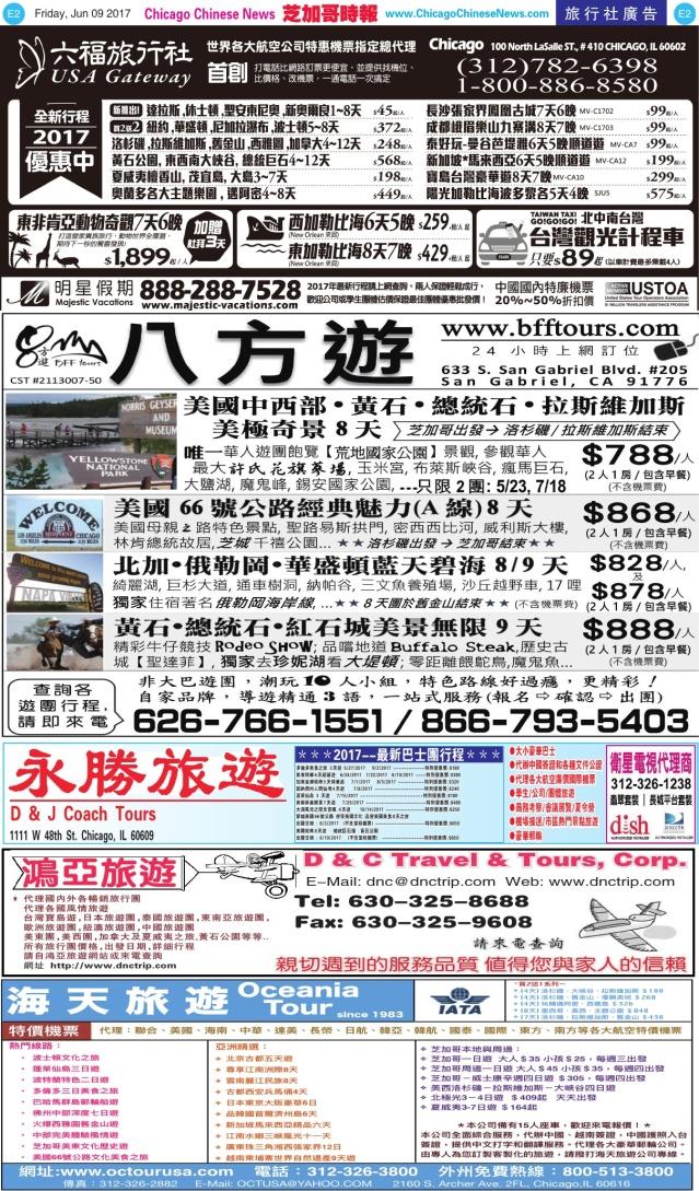 0609_E02-BW_Print