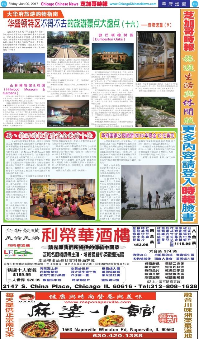 0609_E04-BW_Print
