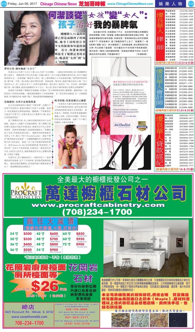0609_E19-BW_Print