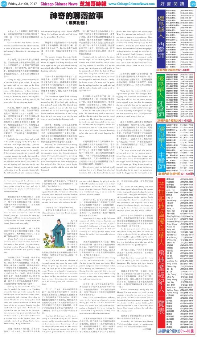 0609_E20-BW_Print