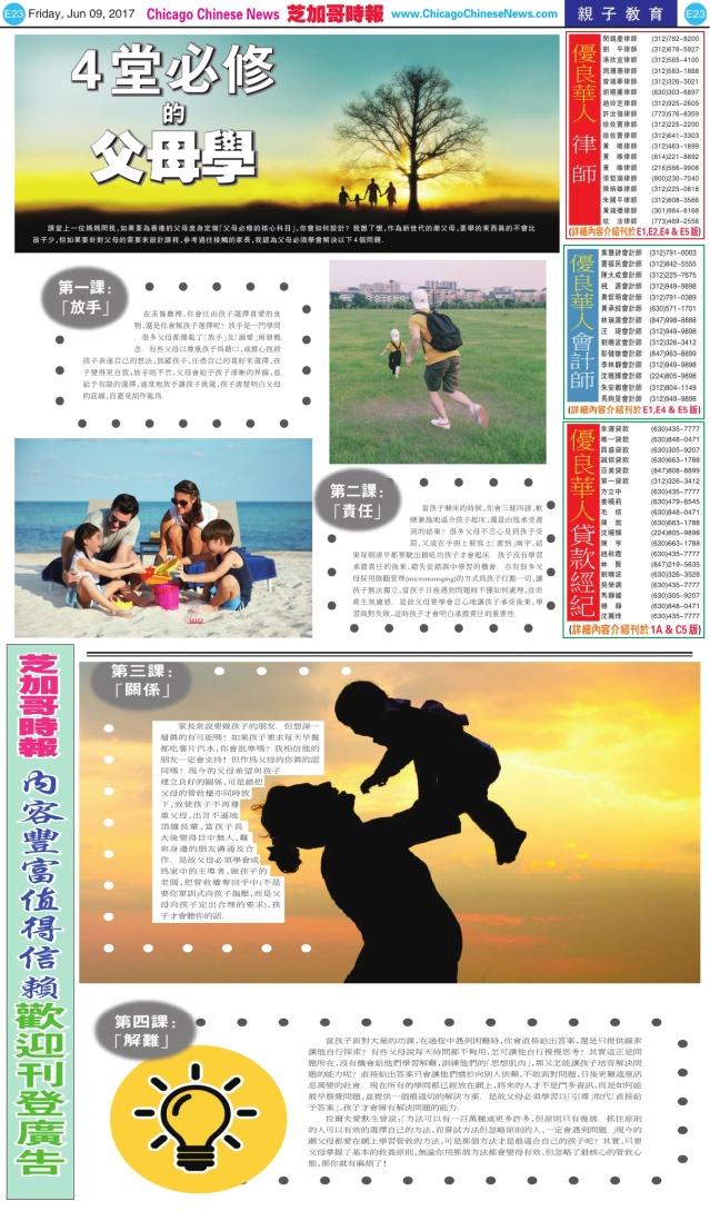 0609_E23-BW_Print