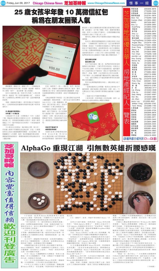 0609_E24-BW_Print