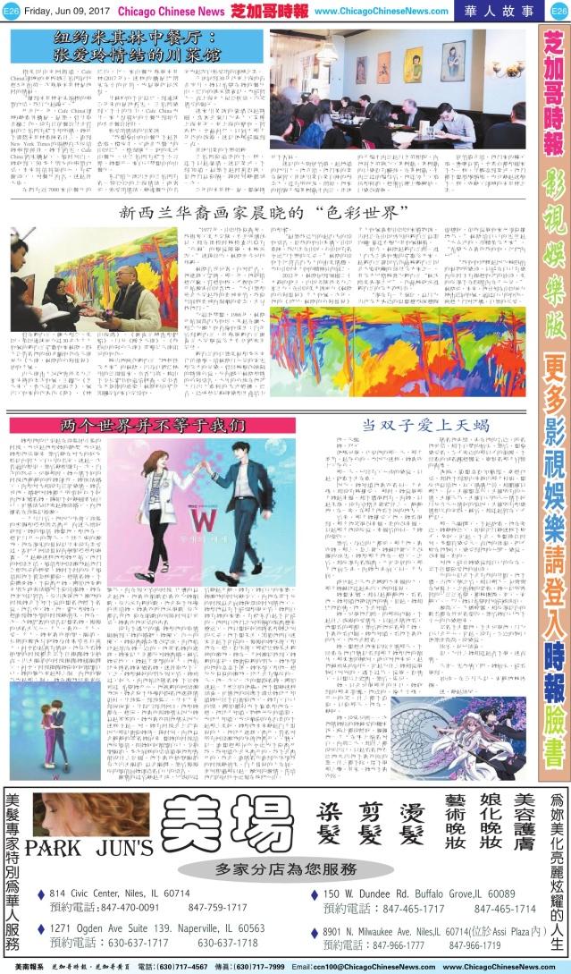 0609_E26-BW_Print