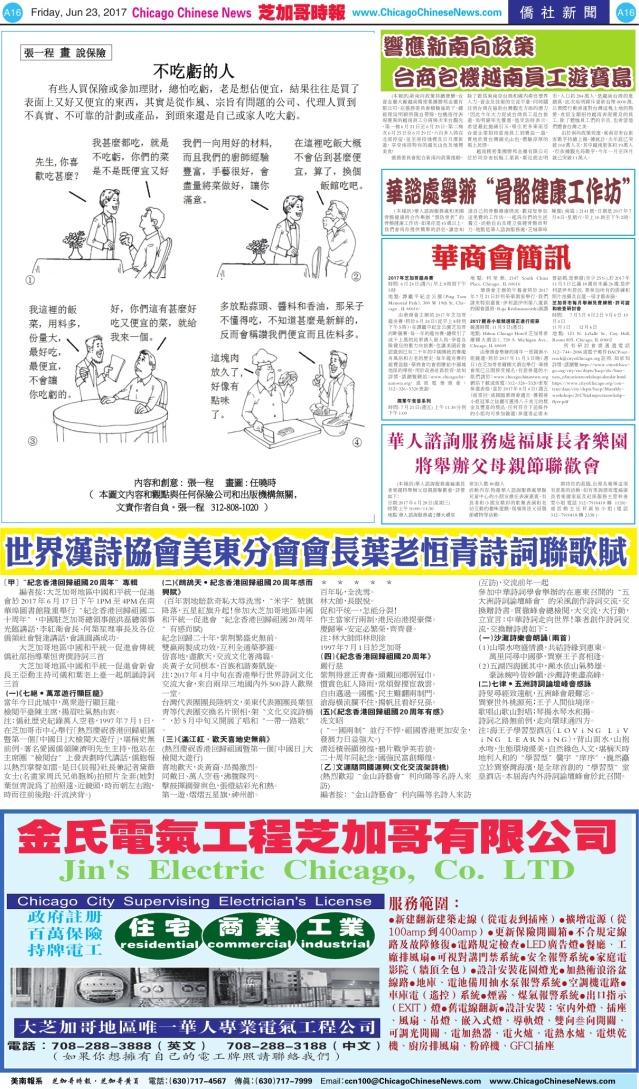 0623_A16-BW_Print