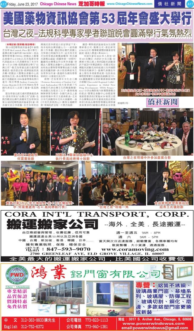 0623_A17-COLOR_Print