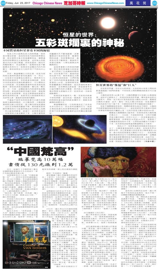 0623_D25-BW_Print