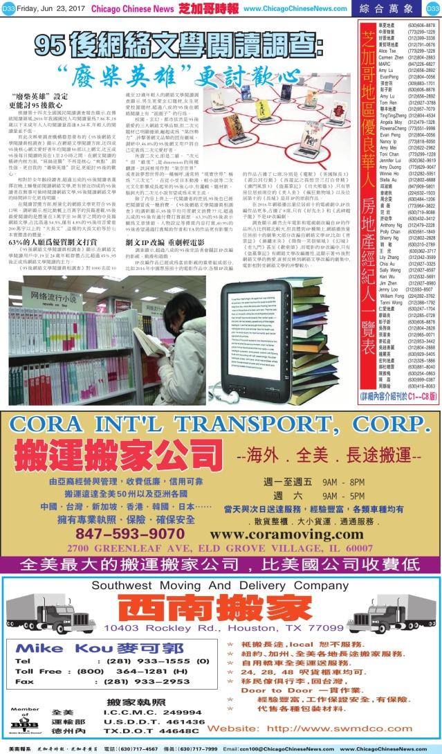 0623_D33-BW_Print