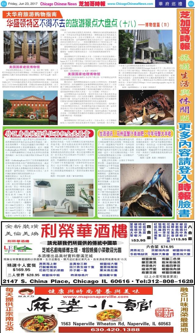 0623_E04-BW_Print