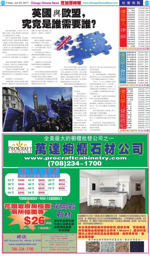 0623_E19-BW_Print