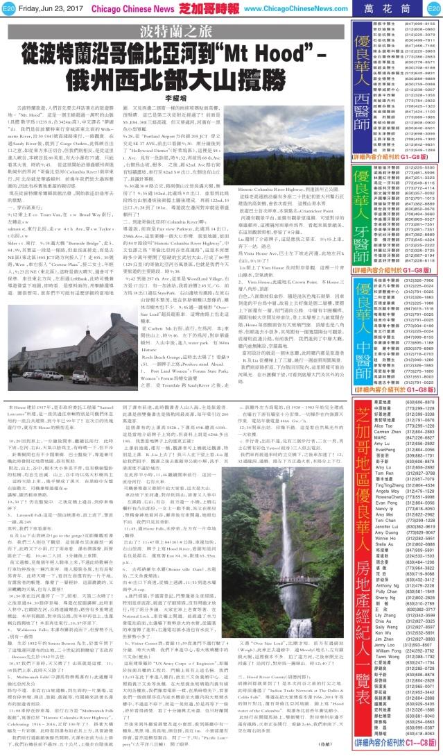 0623_E20-BW_Print