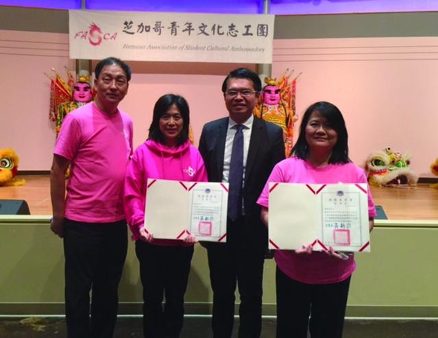 華僑文教服務中心主任王偉讚代表僑委會頒發感謝狀給諮詢導師胡玲玲(右一)錢懷德(左一)和密西根州的陳青青老師(左二)