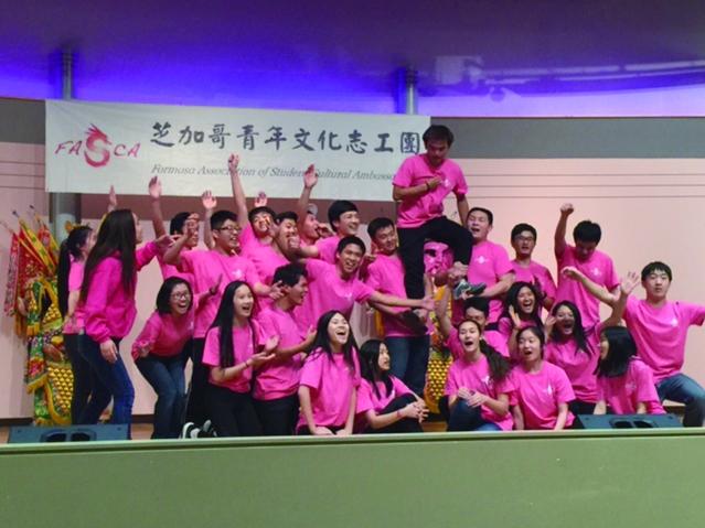 TA舞蹈表演《萬萬人迷》
