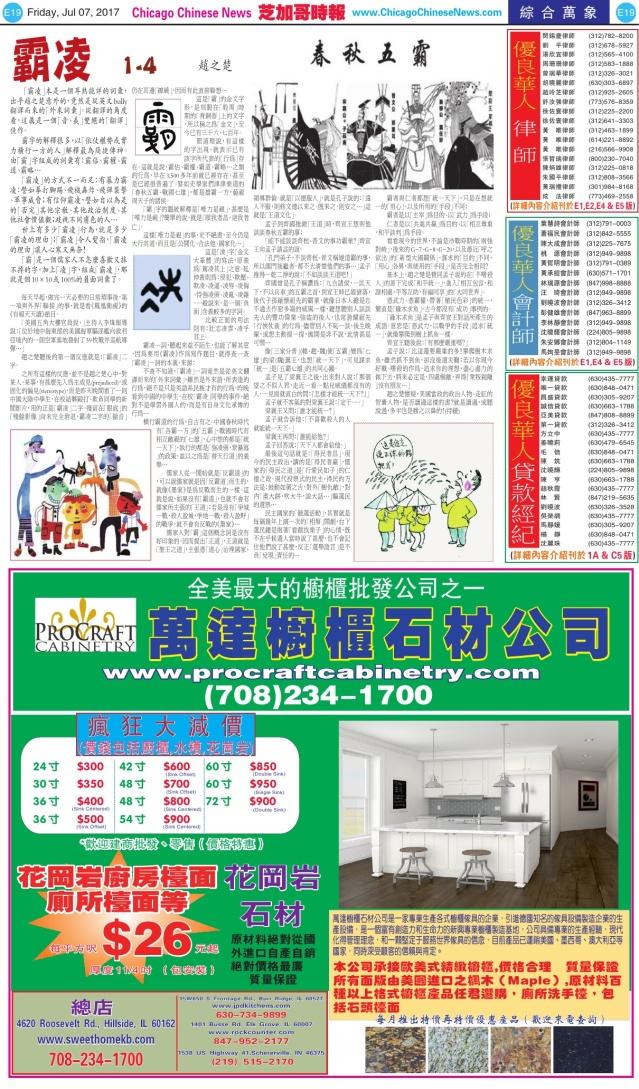 0707_E19-BW_Print
