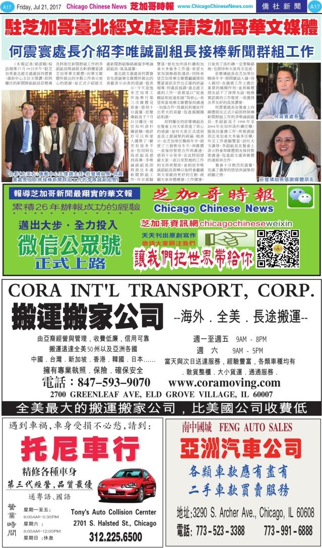 0721_A17-COLOR_Print