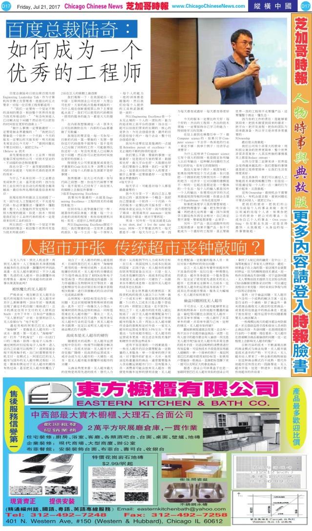 0721_D17-BW_Print