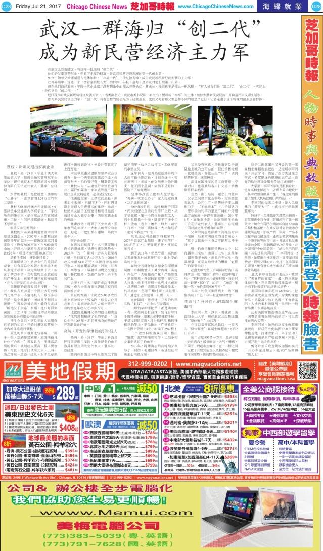0721_D28-BW_Print