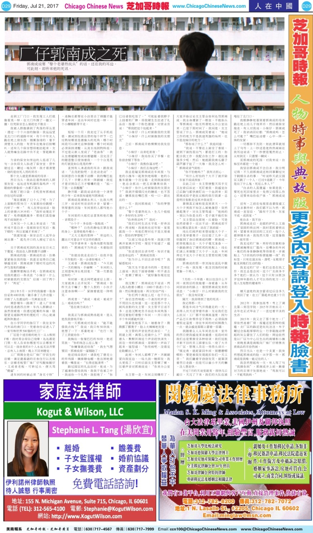 0721_D29-BW_Print